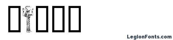 Шрифт Egypt