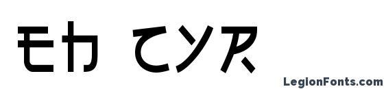 Шрифт Eh cyr