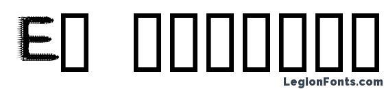 Шрифт El scorcho