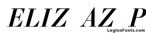Шрифт ELIZ AZ PS Italic