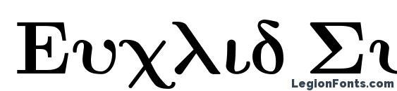 Euclid Symbol Bold Font