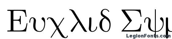 Шрифт Euclid Symbol