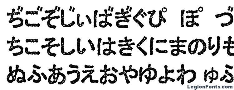 глифы шрифта Ex Hira Damaged, символы шрифта Ex Hira Damaged, символьная карта шрифта Ex Hira Damaged, предварительный просмотр шрифта Ex Hira Damaged, алфавит шрифта Ex Hira Damaged, шрифт Ex Hira Damaged