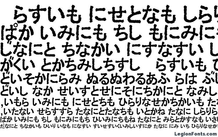 образцы шрифта Ex Hira Opaque, образец шрифта Ex Hira Opaque, пример написания шрифта Ex Hira Opaque, просмотр шрифта Ex Hira Opaque, предосмотр шрифта Ex Hira Opaque, шрифт Ex Hira Opaque