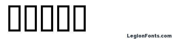 Шрифт Faxer