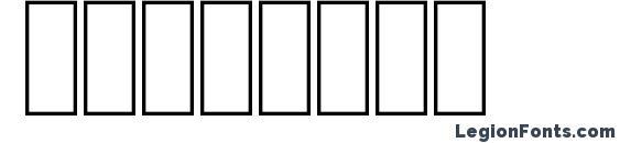 FS Rajab font, free FS Rajab font, preview FS Rajab font