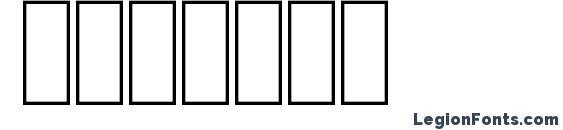 FS Wood Font
