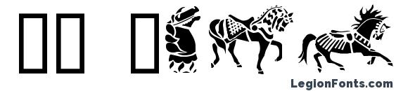 GE Carousel Horses font, free GE Carousel Horses font, preview GE Carousel Horses font