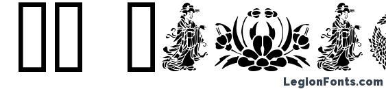 GE Japanese Art Font