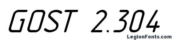 Шрифт GOST 2.304 81 type B italic