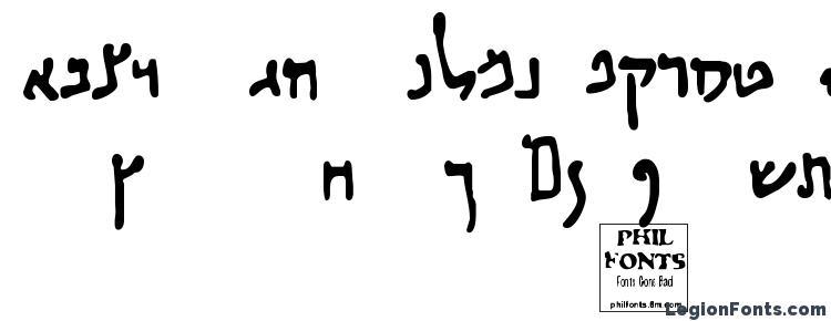 глифы шрифта Habbakuk, символы шрифта Habbakuk, символьная карта шрифта Habbakuk, предварительный просмотр шрифта Habbakuk, алфавит шрифта Habbakuk, шрифт Habbakuk