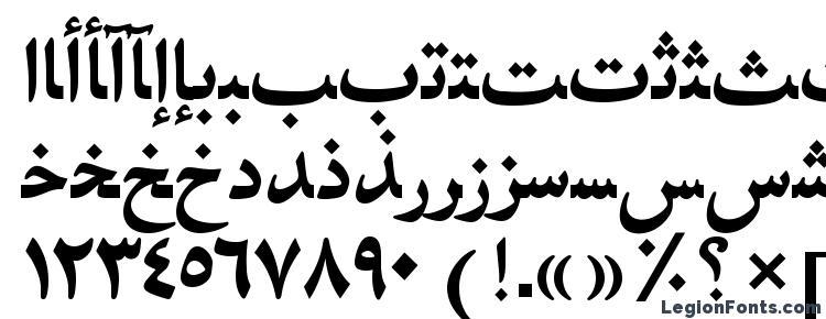glyphs HafizArabicTT Bold font, сharacters HafizArabicTT Bold font, symbols HafizArabicTT Bold font, character map HafizArabicTT Bold font, preview HafizArabicTT Bold font, abc HafizArabicTT Bold font, HafizArabicTT Bold font