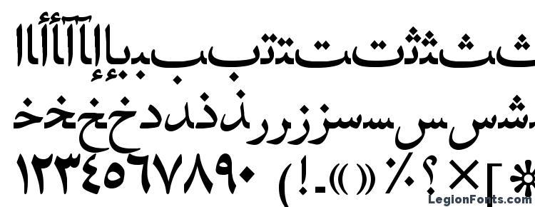 глифы шрифта HafizArabicTT, символы шрифта HafizArabicTT, символьная карта шрифта HafizArabicTT, предварительный просмотр шрифта HafizArabicTT, алфавит шрифта HafizArabicTT, шрифт HafizArabicTT