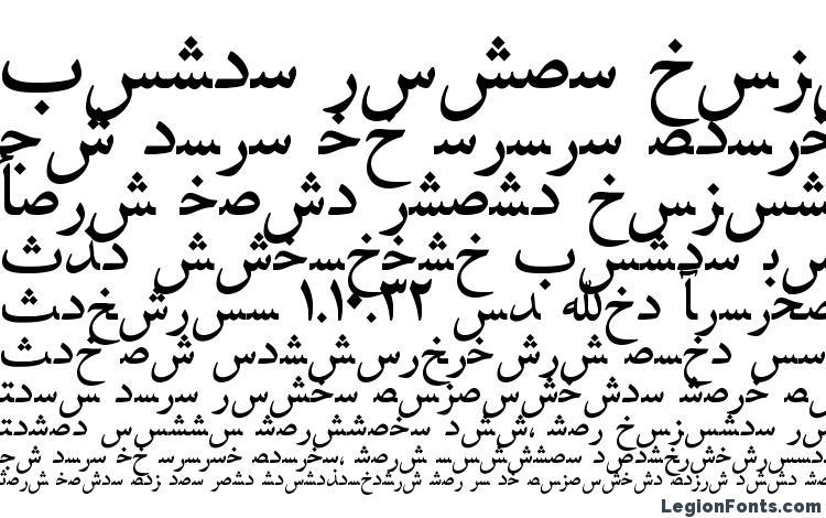 образцы шрифта HafizArabicTT, образец шрифта HafizArabicTT, пример написания шрифта HafizArabicTT, просмотр шрифта HafizArabicTT, предосмотр шрифта HafizArabicTT, шрифт HafizArabicTT