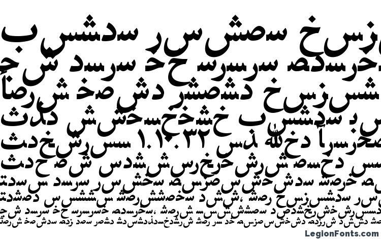 specimens HafizUrduTT Bold font, sample HafizUrduTT Bold font, an example of writing HafizUrduTT Bold font, review HafizUrduTT Bold font, preview HafizUrduTT Bold font, HafizUrduTT Bold font
