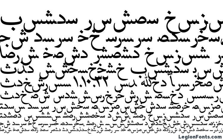 specimens HafizUrduTT Italic font, sample HafizUrduTT Italic font, an example of writing HafizUrduTT Italic font, review HafizUrduTT Italic font, preview HafizUrduTT Italic font, HafizUrduTT Italic font