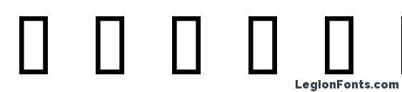 HeaveneticaBoxed BoldSH Font