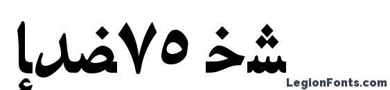 Argor Flahm Scaqh Font Download Free / LegionFonts
