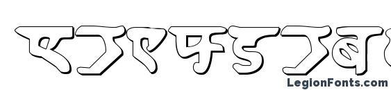 Homeworld Shadow Font, 3D Fonts