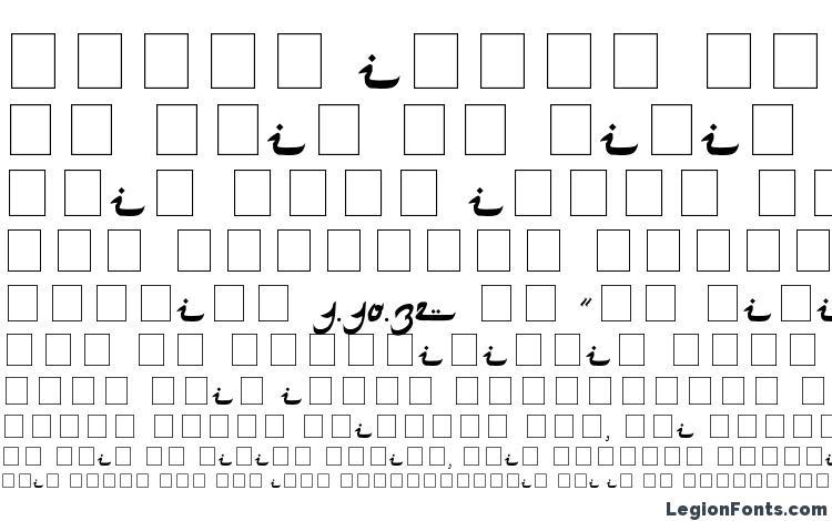 specimens Image Arabian font, sample Image Arabian font, an example of writing Image Arabian font, review Image Arabian font, preview Image Arabian font, Image Arabian font