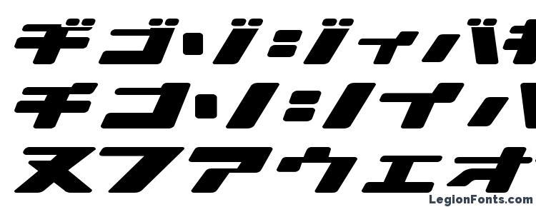 глифы шрифта Ionic bond, символы шрифта Ionic bond, символьная карта шрифта Ionic bond, предварительный просмотр шрифта Ionic bond, алфавит шрифта Ionic bond, шрифт Ionic bond