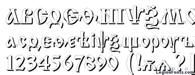 глифы шрифта Izs c, символы шрифта Izs c, символьная карта шрифта Izs c, предварительный просмотр шрифта Izs c, алфавит шрифта Izs c, шрифт Izs c