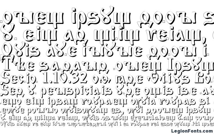 specimens Izs c font, sample Izs c font, an example of writing Izs c font, review Izs c font, preview Izs c font, Izs c font