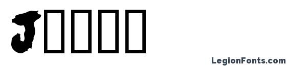 Jobby Font, Halloween Fonts