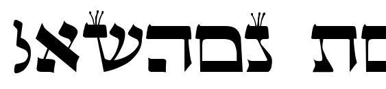 Lashon tov Font