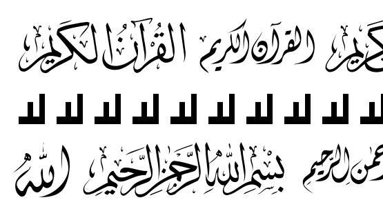 Quranic fonts free download