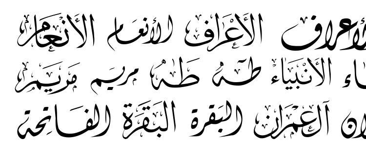 Mcs Swer Al Quran 1 Font Download Free / LegionFonts