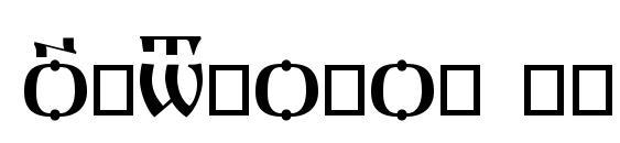 шрифт Orthodox Digits, бесплатный шрифт Orthodox Digits, предварительный просмотр шрифта Orthodox Digits