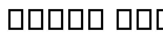 шрифт Segoe mdl2 assets, бесплатный шрифт Segoe mdl2 assets, предварительный просмотр шрифта Segoe mdl2 assets