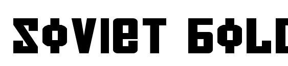 Soviet Bold Expanded Font