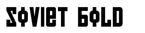 Шрифт Soviet Bold