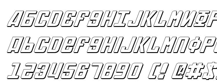 глифы шрифта Soviet ExpItal 3D, символы шрифта Soviet ExpItal 3D, символьная карта шрифта Soviet ExpItal 3D, предварительный просмотр шрифта Soviet ExpItal 3D, алфавит шрифта Soviet ExpItal 3D, шрифт Soviet ExpItal 3D