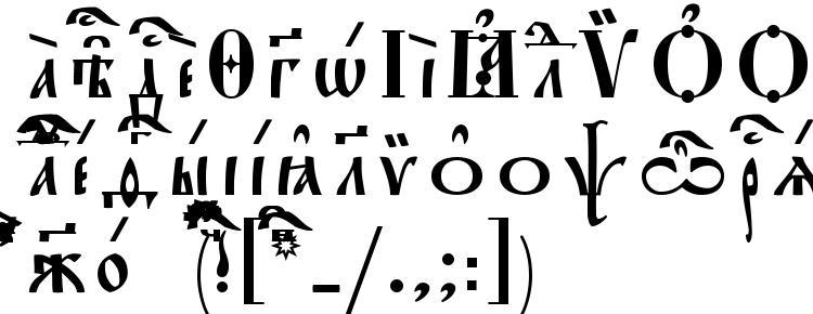 глифы шрифта StaroUspenskaya Ucs SpacedOut, символы шрифта StaroUspenskaya Ucs SpacedOut, символьная карта шрифта StaroUspenskaya Ucs SpacedOut, предварительный просмотр шрифта StaroUspenskaya Ucs SpacedOut, алфавит шрифта StaroUspenskaya Ucs SpacedOut, шрифт StaroUspenskaya Ucs SpacedOut