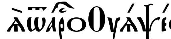 StaroUspenskaya Ucs font, free StaroUspenskaya Ucs font, preview StaroUspenskaya Ucs font
