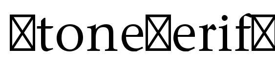 StoneSerifStd Phonetic Font