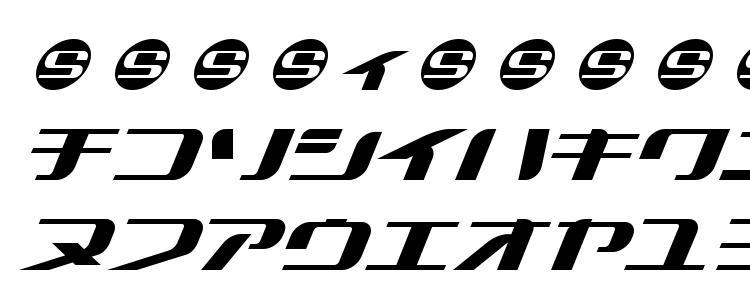 глифы шрифта Summercampkasha, символы шрифта Summercampkasha, символьная карта шрифта Summercampkasha, предварительный просмотр шрифта Summercampkasha, алфавит шрифта Summercampkasha, шрифт Summercampkasha