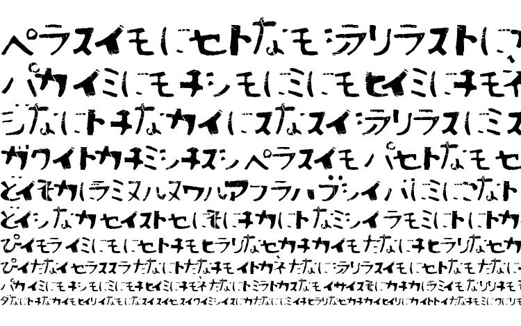 specimens Sushitaro font, sample Sushitaro font, an example of writing Sushitaro font, review Sushitaro font, preview Sushitaro font, Sushitaro font