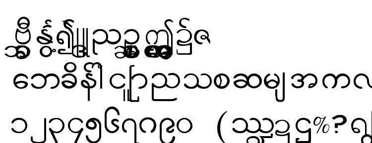 глифы шрифта Suu Kyi Burma, символы шрифта Suu Kyi Burma, символьная карта шрифта Suu Kyi Burma, предварительный просмотр шрифта Suu Kyi Burma, алфавит шрифта Suu Kyi Burma, шрифт Suu Kyi Burma