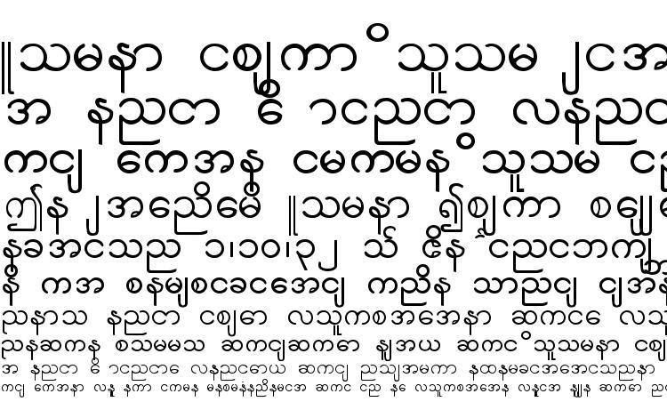 образцы шрифта Suu Kyi Burma, образец шрифта Suu Kyi Burma, пример написания шрифта Suu Kyi Burma, просмотр шрифта Suu Kyi Burma, предосмотр шрифта Suu Kyi Burma, шрифт Suu Kyi Burma
