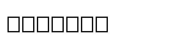 SVOBODA Font