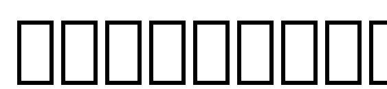 Шрифт Symbol Proportional BT