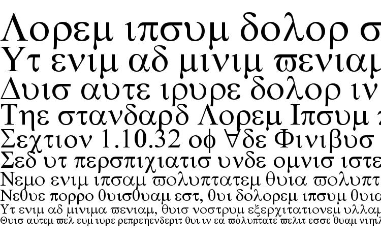 образцы шрифта Symbol, образец шрифта Symbol, пример написания шрифта Symbol, просмотр шрифта Symbol, предосмотр шрифта Symbol, шрифт Symbol