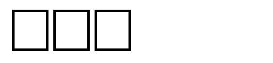 Tab Font