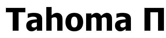 Tahoma Полужирный Font