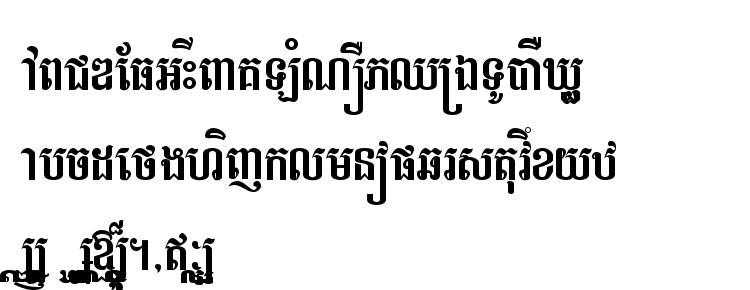 glyphs Taprum regular font, сharacters Taprum regular font, symbols Taprum regular font, character map Taprum regular font, preview Taprum regular font, abc Taprum regular font, Taprum regular font