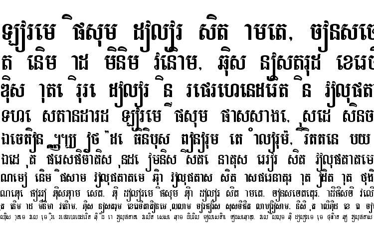 specimens Taprum regular font, sample Taprum regular font, an example of writing Taprum regular font, review Taprum regular font, preview Taprum regular font, Taprum regular font